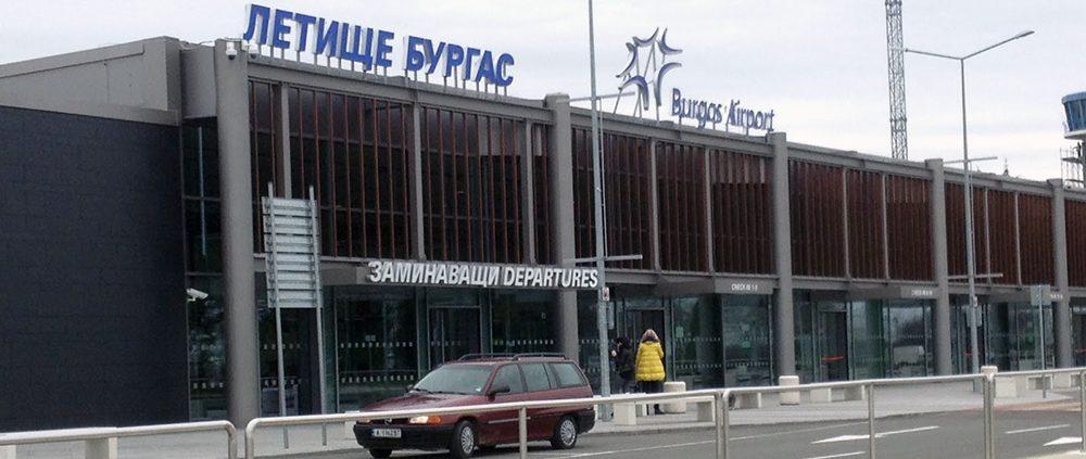 Аренда автомобиля в аэропорту Бургаса